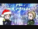 【APヘタリア実況】芋兄弟の吊られ芋 Part3 【Dead by Daylight】