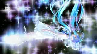 【初音ミク】Frozen Dimension / TZ【オリ
