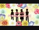 【APヘタリア】初心者5人のダブルクロスpart1【実卓リプレイ】