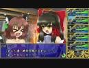 【東方】東方小雀賽 2-2【ソードワールド2.0】