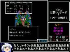 biim兄貴ガバ+αまとめ_4時間13分33秒_Part