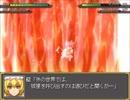 【実況】戦術とか下手な⑨が幻想少女大戦妖を実況プレイpart49