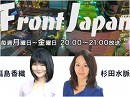 【Front Japan 桜】日韓合意から1年 / 2017年 日米中の展望[桜H28/12/27]