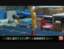 【公式】【メトロクロス代行社】バク宙を達成せよ-vol.2 ランナー悪戦苦闘