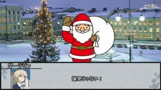 【シノビガミ】サンタ代行 第三話【実卓リプレイ】