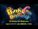 Birthdays the Beginningタイムラプス動画~ねんどジオラマっ...