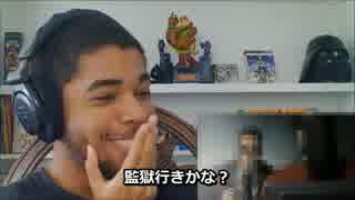 カイジ 1話 (アゴ&ハナ)外国人の反応【日本語字幕】