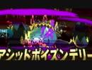 【ポケモンSM】レート2500のプロが教える必勝法7【リベンジオブ・アクジ】