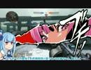 【Titanfall2】お姉ちゃんはパイロットになるようです続々【VOICEROID実況】