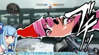 【Titanfall2】お姉ちゃんはパイロットに