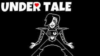 敵を-愛せる-RPG 【Undertale】 実況 Part16