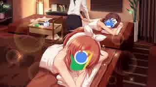 Googleデビュー!