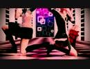 【ダンガンロンパMMD】絶望的アンデッドエネミー【ネタバレ】