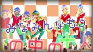 【箱音ラム×10+α】十面相【UTAUカバー】 thumbnail