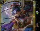 【ロマサガ3】モニカ姫の防具作るしその15【ゆっくり実況】