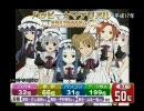 ハッピー☆マテリアル スキウタ50位