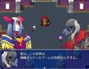 [ゲームプレイヤーが魔王に転生した件について]#2 おれはモルモット。