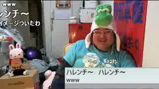 20161227 野田草履 テレビに出すぎた男のスカイプ凸待ち
