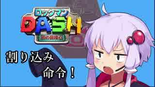 【VOICEROID実況】 ゲームライフ 13