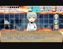 【刀剣モノミュ】一鶴乱が至高の剣を求めて5【実卓リプレイ】