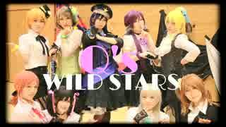 【踊ってみた】WILD STARS 【Q's】