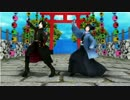 【MMD刀剣乱舞】きょうも花丸【沖田組】