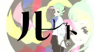 【GUMI】ルーレット【オリジナル】