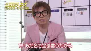 【最終回】ゲームセンターDX 「ポケットモンスター サン・ムーン」 Vol2