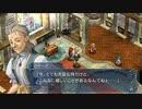 YsⅢ(PSP版)_17