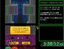 【RTA】 マリオ&ルイージRPG3!!! 5時間33分05秒 【Part11】