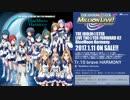 【アイドルマスター ミリオンライブ!】「brave HARMONY」試聴動画