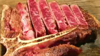 【これ食べたい】 皿に盛られたステーキ その5