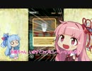 【琴葉姉妹】スライドプリンセスを実況するで story.2