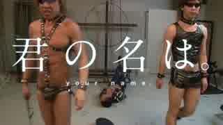 ホモの穴。 前前前世.I_Love_Taki_kun