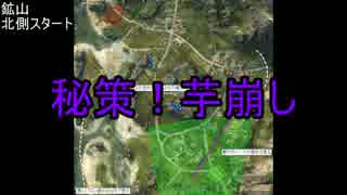 【WoT:クランウォーズ】CWC5-Steel Corrida-Part2 byCROWN