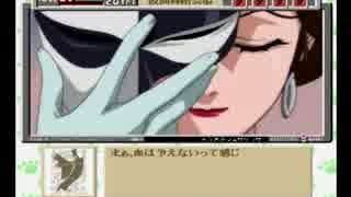 続・御神楽少女探偵団 実況プレイpart35