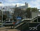 【聖地巡礼】名古屋国際会議場に行ってみた!【聖地巡礼写真...