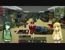 Minecraft Botania工業 普通にプレイ #13【VOICEROID実況】