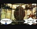 (BIO HAZARD The Darkside Chronicles)鬼畜紙袋と被害者メガネpart17-1(二人実況)