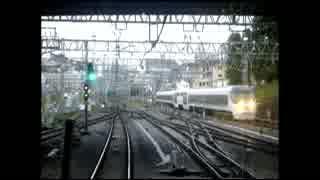 【前面展望】小田原線を20倍で走るだけ【急行 小田原→新宿】