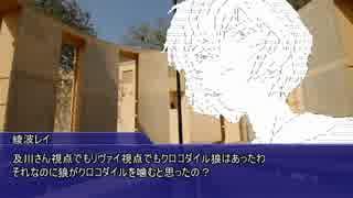 【ゆっくり実況】十二人式AA人狼Ⅱ 6日