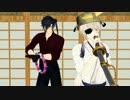 【MMD刀剣乱舞】伊達でレッツパーリー!酒は呑んでも呑まれるな。