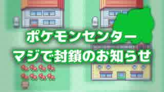 【加藤純一感謝祭】デラクルス