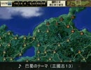 第65回信長の野望・天翔記PK(WIN版)CPUダービー(2)