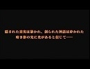 NGC『ファイナルファンタジーXIV オンライン』生放送<シーズンⅡ> 第46回 3/3