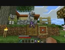 【Minecraft】 方向音痴のマインクラフト Season6 Part36 【ゆっくり実況】