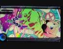 うp中【DIVA F2nd】迷子ライフ