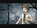 【ダンガンロンパ】観測者組のネクロニカ Part1-1【ゆっくりTRPG】