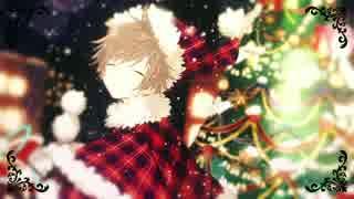 ベリーメリークリスマス 歌ってみた 【幸