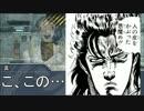 【卓M@s】ラクシア戦隊ガンパレンジャー 13-6【SW2.0】
